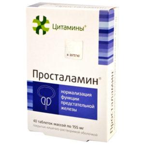 просталамин