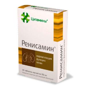 ренисамин